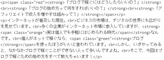 htmlの画像