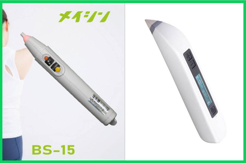 温灸器のオススメは電気温灸器!温灸器の効果や使い方も解説